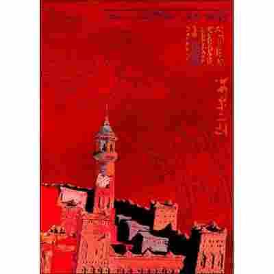 Cover Windsänger, sattes Rot mit persisch anmutendem Turm